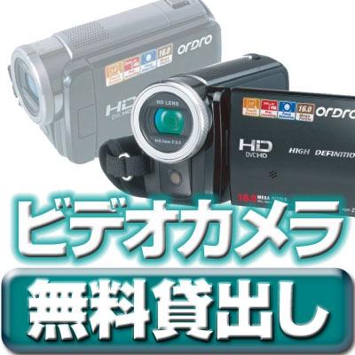 杉並区にある杉並ダンスアトリウムススタジオではビデオカメラ無料貸出ししています