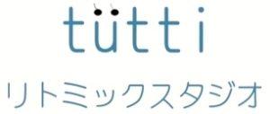 リトミック教室 京王線 下高井戸駅