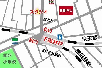 東京 杉並区 下高井戸駅 より1分の駅近スタジオのイメージ