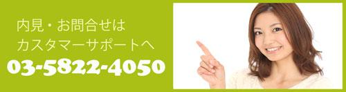 京王線 下高井戸駅 レンタルスタジオのお問い合わせ