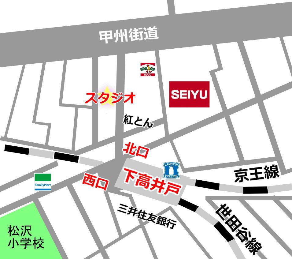世田谷区 と 杉並区にある レンタルスタジオ, アクセス ,地図